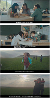 Image: FUJITSU Brand Story site and Global Brand Campaign site