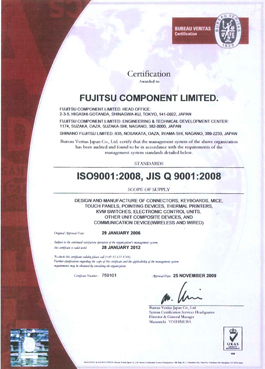 ISO 9001 certificate for Fujitsu Components Europe
