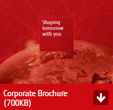 Download the Fujitsu Corporate Brochure 2016 (700KB)