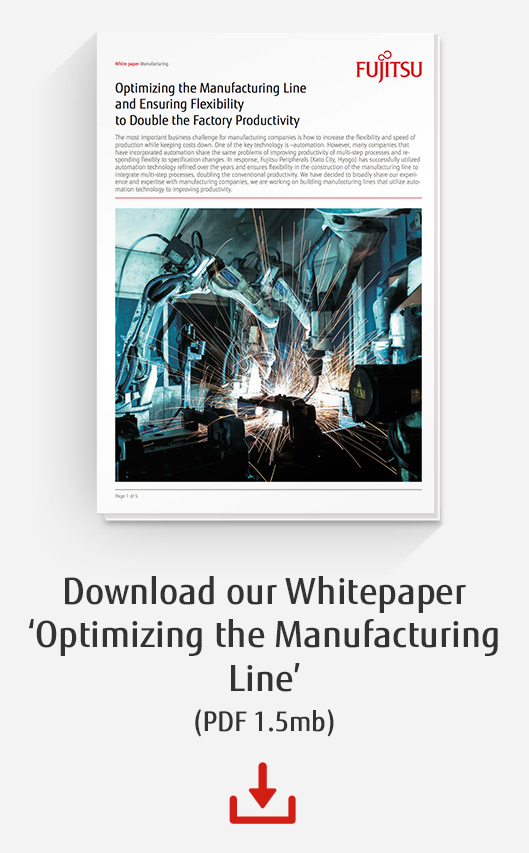 Download our Whitepaper                                                 'Optimizing the Manufacturing Line'                                                 (PDF 1.5mb) ________________________________________