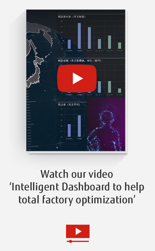 Watch our video                                                 'Intelligent Dashboard to help total factory optimization'